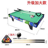 儿童台球桌美式桌球台家用 室内儿童桌球类玩具运动男孩生日礼物