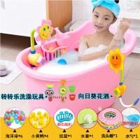 大号儿童洗澡桶 婴儿浴盆洗澡盆加厚塑料泡澡桶 宝宝游泳桶可坐