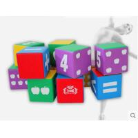 方形数字积木亲子乐趣玩具PVC早教积木幼儿益智玩具 皮革材质