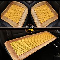 汽车坐垫单片竹片竹垫竹子夏天麻将凉垫夏季透气坐垫汽车凉席座垫 碳化米 三件套