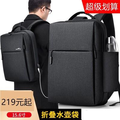 双肩背包男休闲男士商务多功能双肩电脑包15.6寸。定制潮流女书包 【15.6寸电脑夹层】【防水】【空包立体】