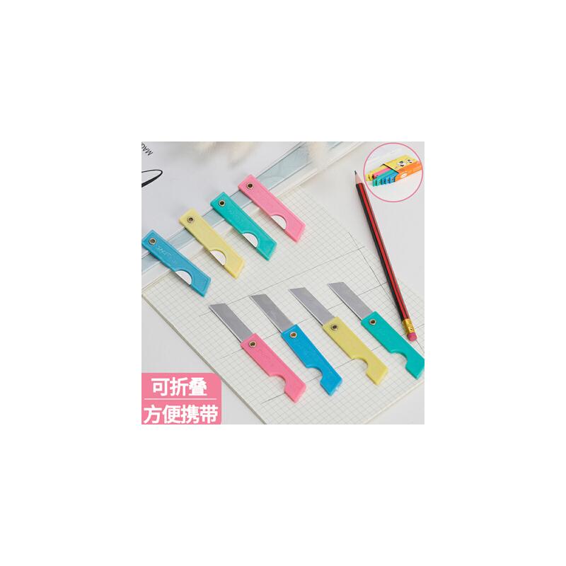 学生文具 壁纸刀裁纸美工刀小刀 削铅笔小刀 48把装批发