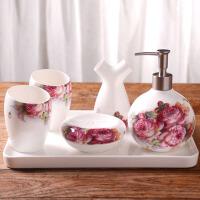 牙具洗漱套件欧式骨瓷浴室用品漱口杯陶瓷卫浴套装五件套