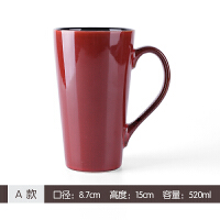 马克杯大容量个性陶瓷杯子带盖勺简约咖啡杯创意水杯家用情侣茶杯 A款 红色
