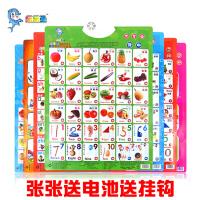学汉语拼音全套一年级发声字母表声母韵母整体认读音节表有声挂图