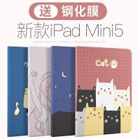 ipadmini5保护套2019新7.9英寸苹果平板电脑mini4/3/2外壳超薄pad1硅胶软可爱卡通潮全包防摔创意