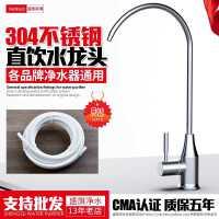 净水器水龙头家用厨房直饮纯水机2分水龙头接头双出水过滤器配件kb6