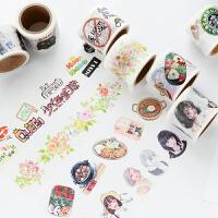 超大超宽美食和纸胶带 日本和风手账贴纸 40mm装饰手帐胶带
