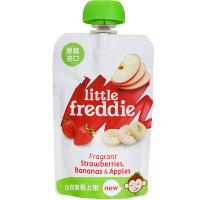 英国小皮Little Freddie水果泥6月+宝宝辅食婴儿果泥6种口味6件套