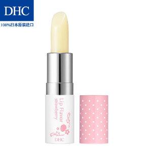 DHC草莓果香护唇膏2.3g 滋润保湿补水润唇膏防干裂日本改善唇纹