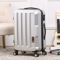 亮面拉杆箱潮密码行李箱PC男生登机箱旅行箱包万向轮20寸24寸 银色 箱套+箱贴
