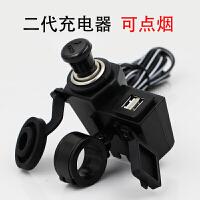 摩托车usb充电器12v改装型车载充电器电动车手机充电器 黑色 车把款+点烟器