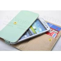 三星 Galaxy S2 S3 S4 i9300 i9500 皮套 保护套 直插套 手机包