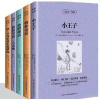 小王子 欧亨利短篇小说 格林童话 希腊神话故事 假如给我三天光明 英文原版+中文版中英文双语英汉对照世界名著书籍