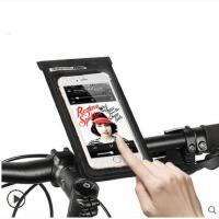 手机包便携户外触屏导航包单车骑行防水手机架手机袋车把包
