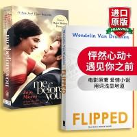 怦然心动 英文原版小说2本套装 Flipped 遇见你之前 我就要你好好的 Me Before You 英文版英语电影