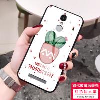红米note3手机壳个性创意小米ote3硅胶软边防摔男女网红玻璃硬壳