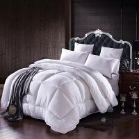 新款简约纯色棉被被子冬被芯学生磨毛牛奶被舒适透气双人单人加厚春秋被子床上用品定制! 200*230子母被 8斤