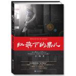 红旗下的果儿,九州出版社,石一枫9787510802164