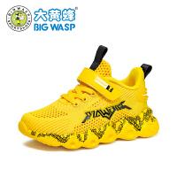【1件5折价:119元】大黄蜂男童运动鞋2021夏季新款学生透气镂空网鞋儿童时尚跑鞋潮鞋