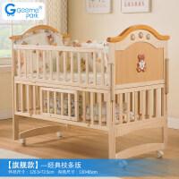 婴儿床实木拼接大床新生儿多功能摇篮床宝宝床bb床a366 【款】经典枝条 内径120*65CM