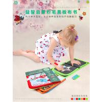 益智启蒙儿童宝宝画板昆虫几何图形蔬菜水果粉笔画填充黑板布书