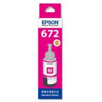 原装正品 爱普生 EPSON 6723 墨盒墨水 爱普生/EPSON T6723 红色墨水 爱普生T6723 黑色 爱普生EPSON L201 L101 L111 L211 L301 L303 L351 L353 L358 L455 L551 L558 L1300打印机墨仓式连供墨水