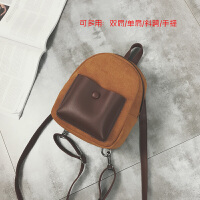 2018060945001韩版2018新款撞色磨砂小双肩包女休闲百搭多用迷你小背包旅行包包