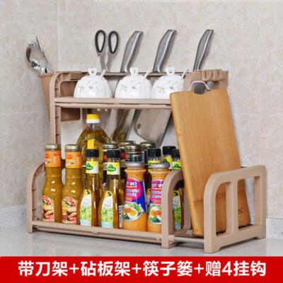 厨房置物架调味调料用品用具刀架双层收纳架落地储物架