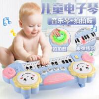 0-1-3岁益智礼物婴幼儿童电子琴玩具宝宝早教音乐小钢琴男孩女孩