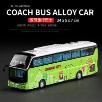 公交车玩具双层巴士模型仿真儿童小汽车公共汽车合金大巴车玩具车