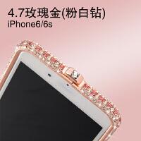 iphone6s手机壳金属边框水钻苹果6plus镶钻边框手机套女款6sp水钻金属边框高档潮 6/6s 4.7寸【玫瑰金
