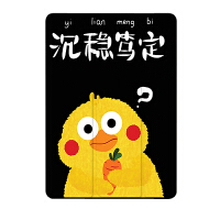 20190905083222579iPad2019新款18保护套air2苹果6mini3迷你4平板Pro11寸10.5