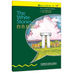 书虫・牛津英汉双语读物:白色巨石(入门级上 适合小学高年级、初一)