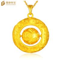 刚泰珠宝 3D硬金黄金吊坠男款转运经文项坠可转动 六字真言平安扣