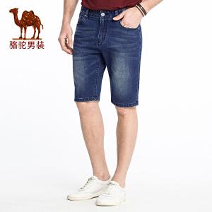 骆驼男装 2018夏季新款青年微弹直筒五分裤休闲中腰牛仔短裤子