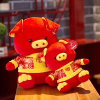 【年货5折 限时包邮】萌味 公仔 创意猪年吉祥物2019唐装毛绒玩具公仔公司年会礼品赠品