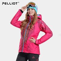 法国PELLIOT滑雪服女 冬季正品户外防水加厚保暖透气单双板滑雪衣 棉服
