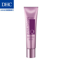 DHC辅酶精萃赋活颈霜 35g 提拉紧致淡化颈纹补水保湿滋润护理