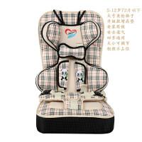 婴儿儿童安全座椅汽车用0-12岁4车载便携式宝宝增高垫002
