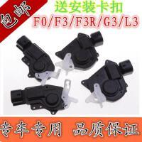 比亚迪F3 F3R G3 L3 F0前门锁块闭锁器 执行器BYD FO中控锁遥控锁