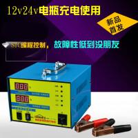12V24V汽车电瓶充电器纯铜智能快速大功率小轿车商务车电池充电机