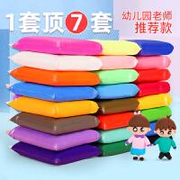 超轻粘土24色100g袋装手工黏土大包装橡皮泥安全太空彩泥儿童套装