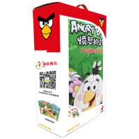 愤怒的小鸟:开心就是这么简单吕克 北京理工大学出版社 【正版图书】