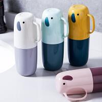 洗漱口杯旅行便携式牙杯牙刷收纳牙具盒刷牙儿童可爱宿舍套装牙缸kb6