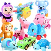 趣味发条玩具会跑小动物儿童上链发条玩具0-1-3岁男孩女孩玩具