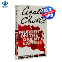 东方快车列车谋杀案英文原版 Murder on The Orient Express 阿加莎 Agatha Chris