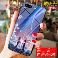苹果8plus手机壳玻璃壳 iPhone8保护套iphone6/6s/6sp/7/8/plus手机套