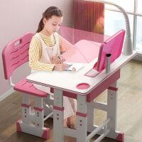 【限时7折】【加宽加厚】儿童学习桌椅可升降小学生写字桌椅套装家用写字桌台