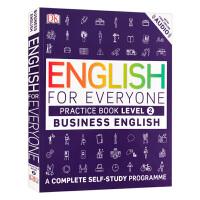 人人学英语 商务英语2 英文原版 English for Everyone Business English Leve